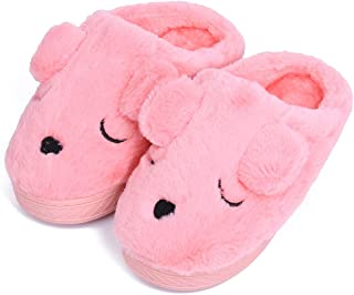 UIESUN Unisex Doggy Toddler Kids Slippers for Boys and Girls