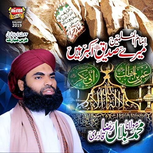 Muhammad Bilal Raza Qadri