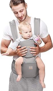 【安全基準認証合格6WAY】抱っこ紐 多機能 ヒップシート【2020最新改良版】おんぶ可 新生児から乳児まで 0-36ヶ月使える 対面抱っこ 前向き抱っこ よだれパット付き 防寒フード付き 四季兼用 ベビーキャリア 抱っこひも 通気メッシュ 装着簡単 疲れにくい腰ベルト 軽量 グレー