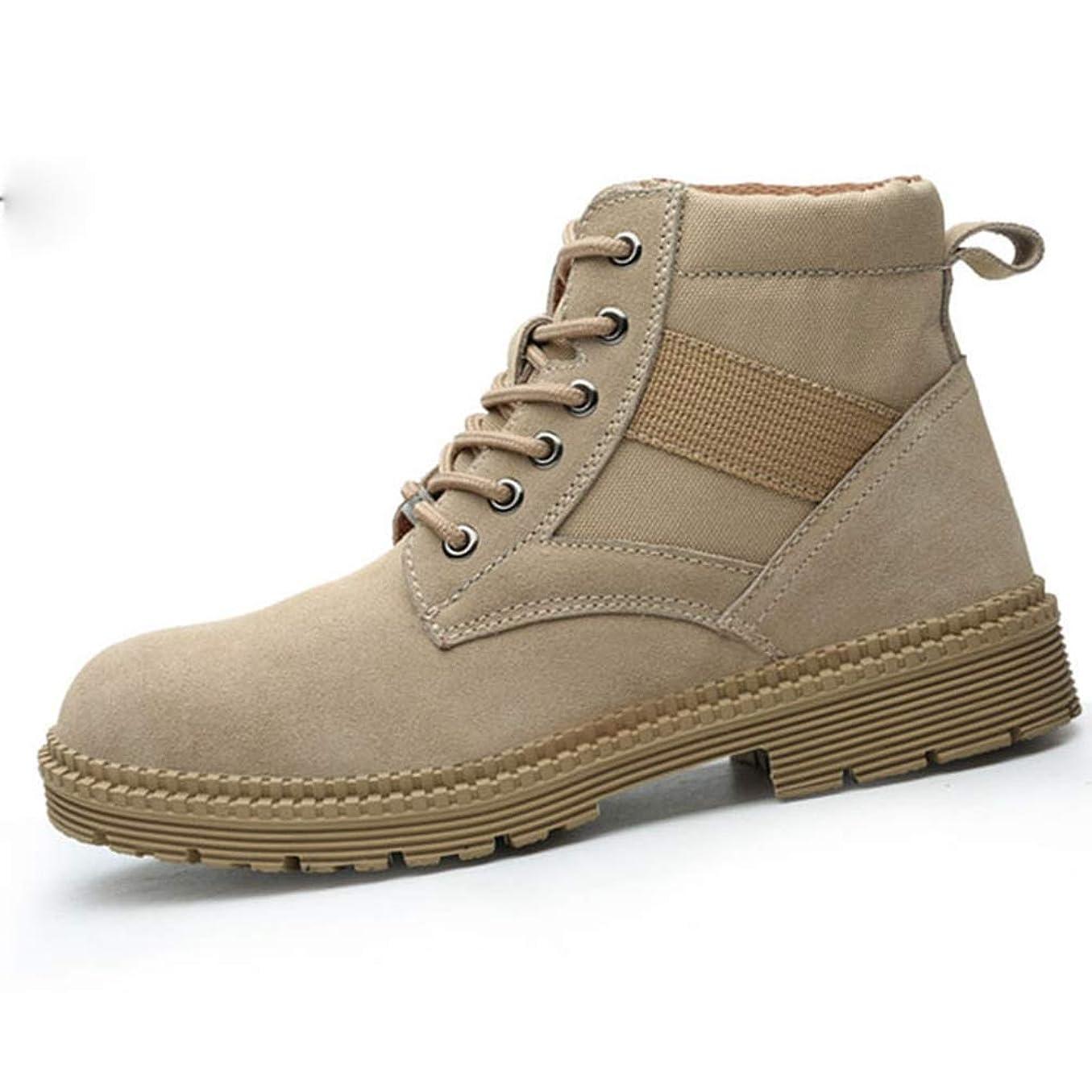 手書きエキゾチック矢印セーフティシューズ ワークシューズ 作業靴 保護靴 メンズ 耐摩耗性 耐久性 アウトドア 工業用 建設作業 釘踏み抜き防止 先芯入り つま先保護 溶接作業 パンチング加工 耐久性抜群 歩きやすい おしゃれ