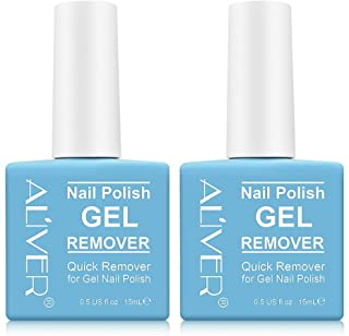 Magic Nail Polish Remover 2 pack, Professional Nail Gel Polish Remover with acetone, In 3 mins Quickly Removes Soak-Off Ge...