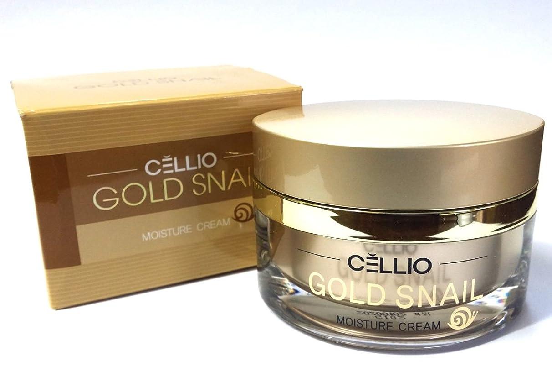 他のバンドでイベント致命的な[Cellio] ゴールドスネイルモイスチャークリーム50ml(1.7oz)/弾力性、カタツムリ粘液 / 韓国化粧品 / Gold Snail Moisture Cream 50ml(1.7oz) / elastic,snail mucus / Korean Cosmetics [並行輸入品]