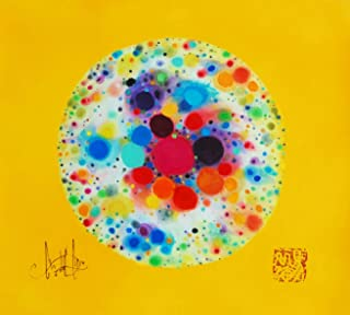 pintura original abstracta, cuadro hecho a mano, acuarela flor, pintura naturaleza, el universo, tintas chinas, cuadro col...
