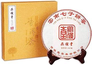Yan Hou Tang Organic Compressed Chinese Yunan 10 Years Aged Puerh Tea Cake Ripe Fermented Black Tea 357g - Collectible Tea...