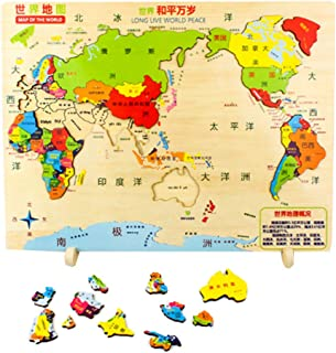 30x40cm The World Map Puzzle Kids Wooden Toys Children Early Learning Education Toys Map of World Puzzle Kakiyi