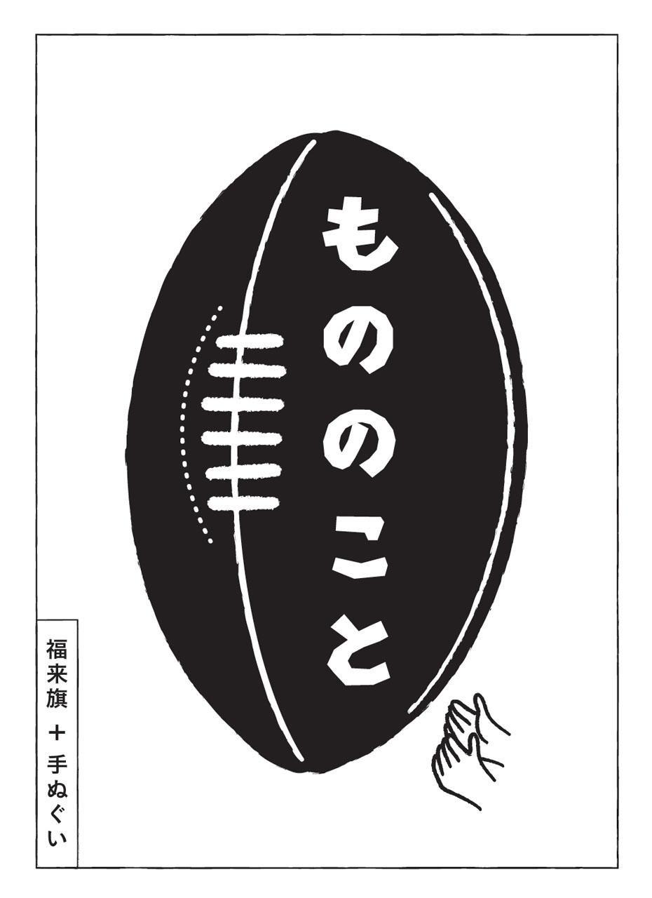 mononocoto vol3 (Japanese Edition)