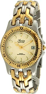 Swiss Watches Affordable
