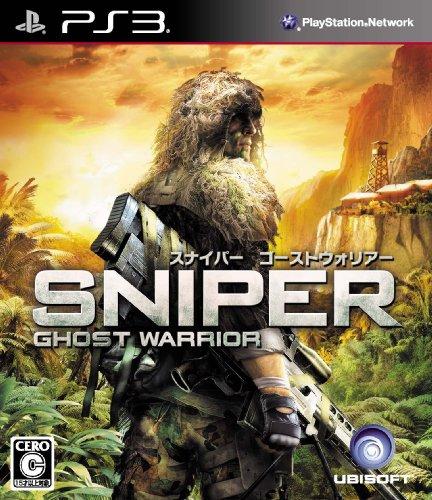 Sniper: Ghost Warrior [Japan Import]