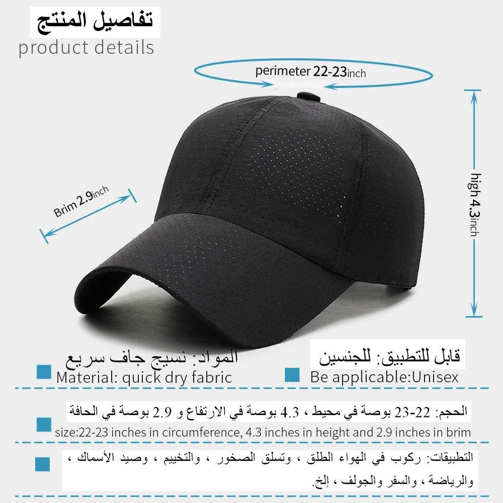 Unisex black baseball cap adjustable summer quick-drying mesh breathable sports cap