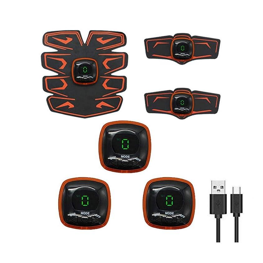 幅ボウル不承認ABSの刺激物、減量のためのEMSのマッサージャー、人のための最終的な電子力のABSトレーナー女性及びボディービルダー腹部、腕及び足の訓練 (Color : Orange)