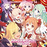 【Amazon.co.jp限定】プリンセスコネクト!Re:Dive PRICONNE CHARACTER SONG 14(メガジャケ+ジャケ絵柄ステッカー付)