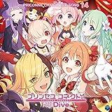 プリンセスコネクト!Re:Dive PRICONNE CHARACTER SONG 14(in flames)