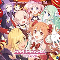 【Amazon.co.jp限定】プリンセスコネクト!Re:Dive PRICONNE CHARACTER SONG 14(メガジャケ+ジャケ絵柄ステッ...