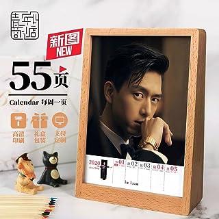 中国タレント 李現 リーシェン GoGoシンデレラは片思い 剣の王朝俳優 2021年週間カレンダー