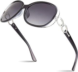 Polarized Sunglasses for Women Oversized Sun Glasses...