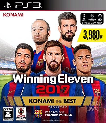 Winning Eleven 2017 SONY PS3 Import Japonais