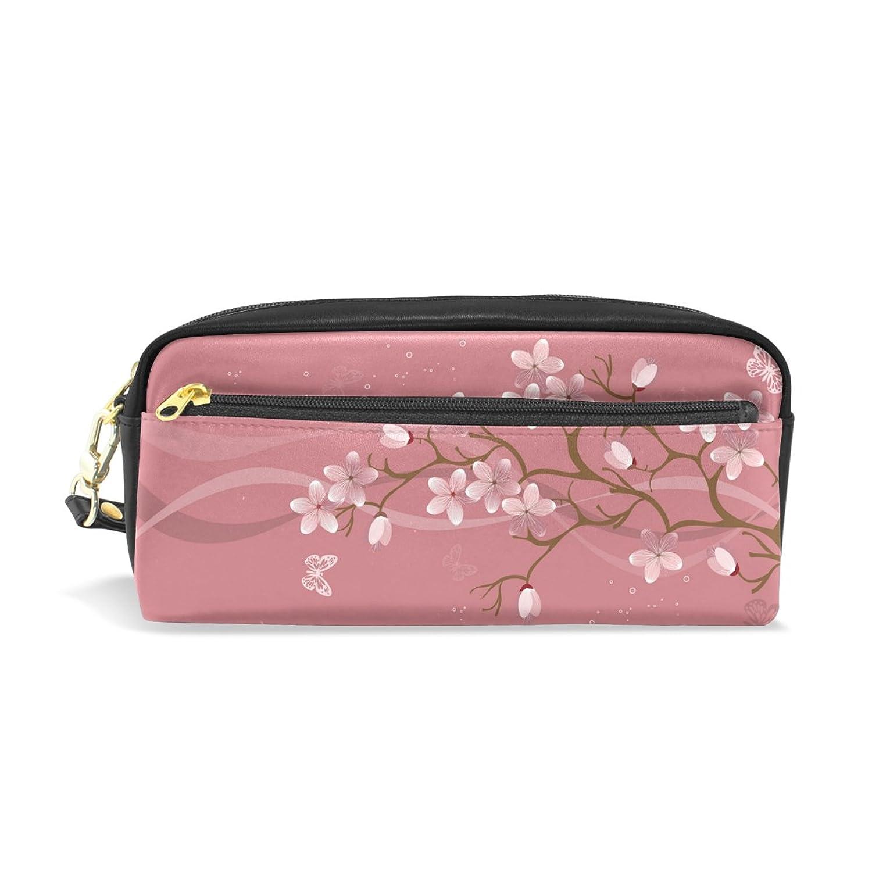 AOMOKI ペンケース ペンポーチ かわいい おしゃれ 化粧ポーチ 小物入り 多機能バッグ 男女兼用 プレゼント ギフト 桜柄 花柄 さくら 和風 バタフライ