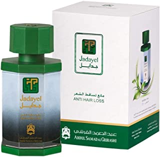 UAEZONE Jadayel - Hair Oil - Hair Anti-Loss - 130 ml