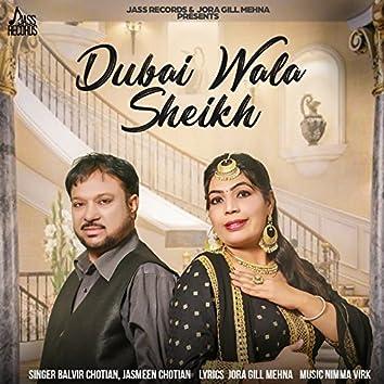 Dubai Wala Sheikh