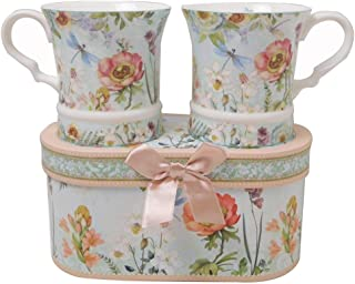 Lightahead Elegent Bone China Unique Set Of Two Coffee Tea Mugs 10 oz each cup set in attractive gift box elegant floral design