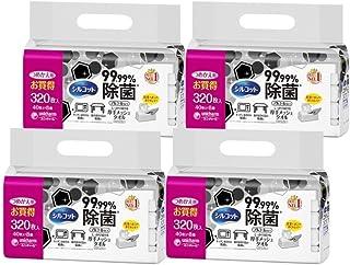 【ケース販売】シルコット ウェットティッシュ 除菌 アルコールタイプ 99.99除菌 詰替 1280枚(40枚×8)×4個
