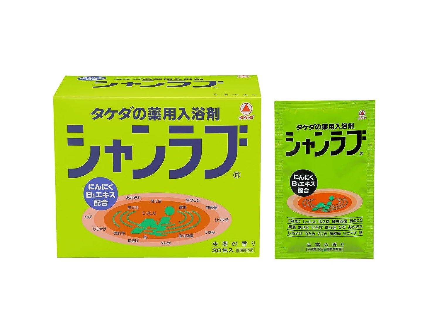 高揚したジェット転倒武田コンシューマーヘルスケア シャンラブ 生薬の香り 30包