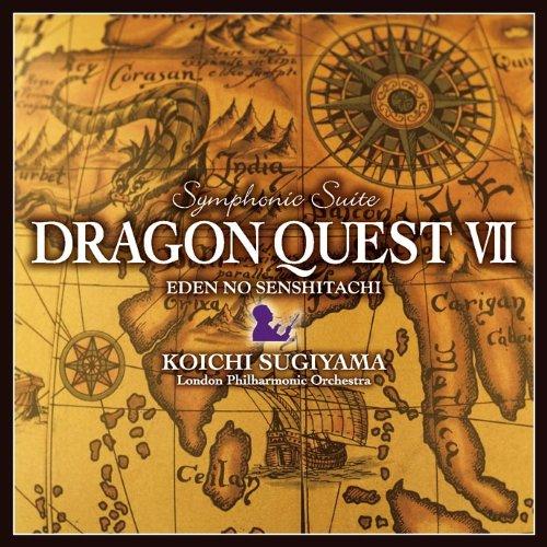 Dragon Quest VII-Orchestra VER [Import]