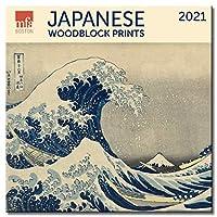 小さな変化 日本製ウッドブロックプリント Mfa 2021 ミニカレンダー 1 EA