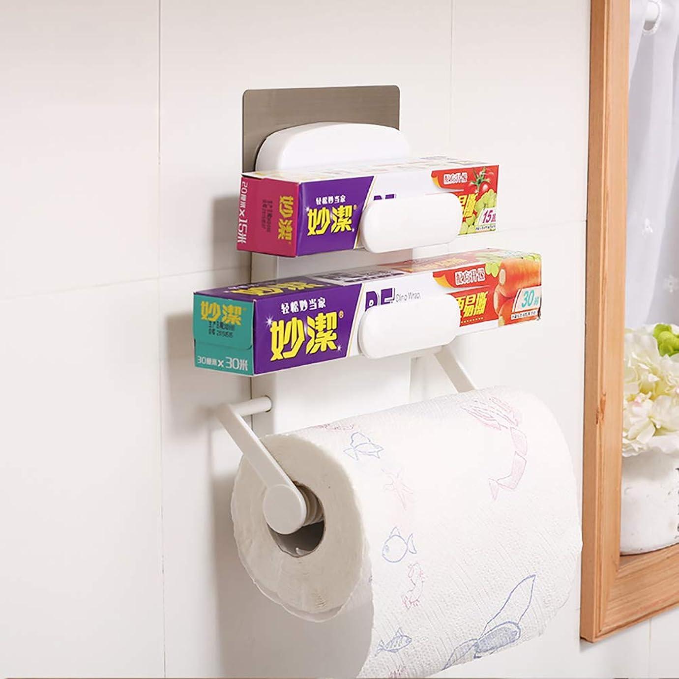 協力疾患悪因子morfone 冷蔵庫サイドラック 強力粘着テープ付き キッチンラック キッチン収納 ペーパーホルダー ラップホルダー 収納便利 多機能 繰り返し 冷蔵庫/電子/壁に付ける