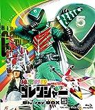 秘密戦隊ゴレンジャー Blu-ray BOX 5[Blu-ray/ブルーレイ]