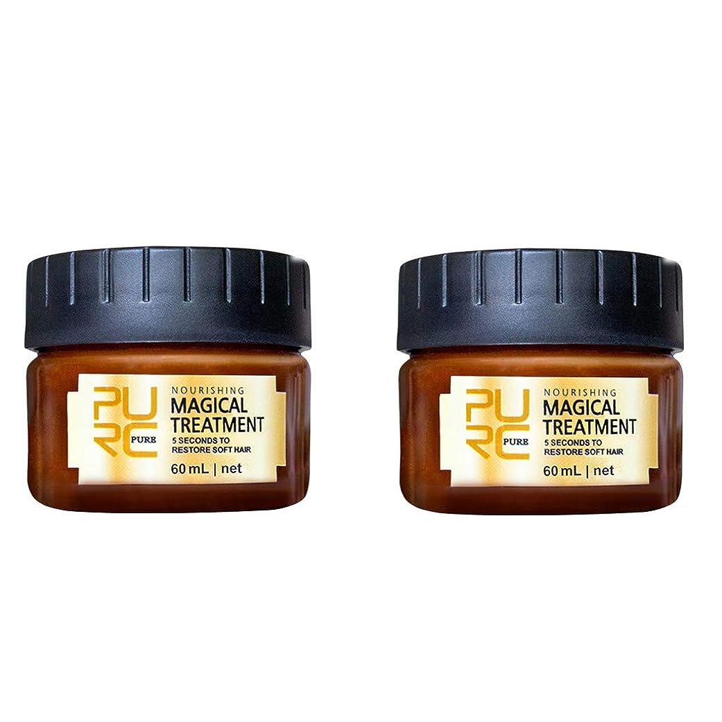 適切なタービン早くLazayyii 2セット ビューティー コンディショナー コンディショナー 毛根トリートメント 高度分子 植物エキス 60 ml (ブラウン)