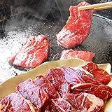 牛 ハラミ 焼肉(サガリ)牛肉 メガ盛り バーベキュー用 《*冷凍便》 (1kg)