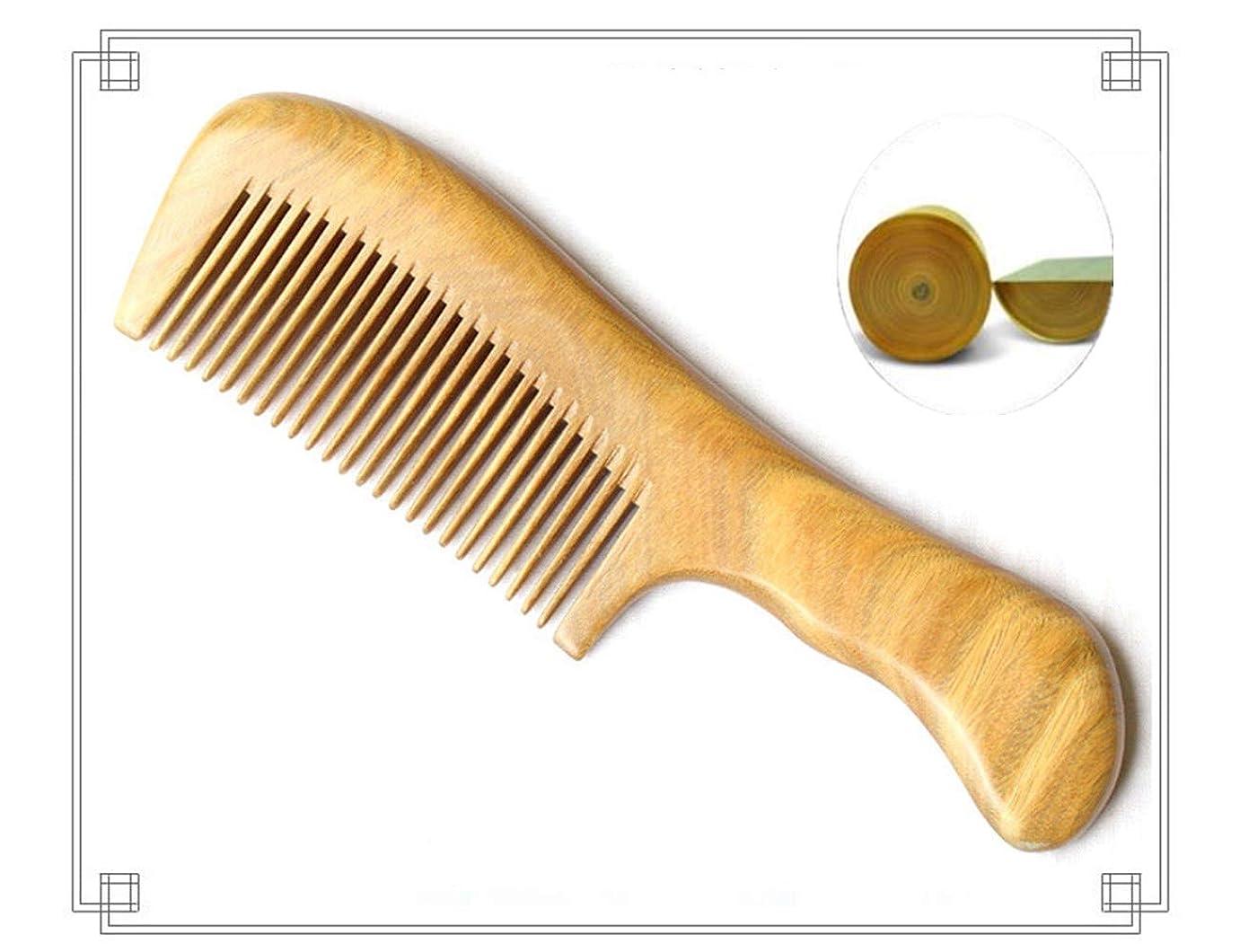 パキスタン人シフトスリル高級木製櫛 天然 绿檀木櫛 くし クシ 静電防止 抜け毛を防ぐ 頭皮ケア ヘアケア マッサージ頭皮 お土産母の日ギフト 男性と女性の両方が使用することができます