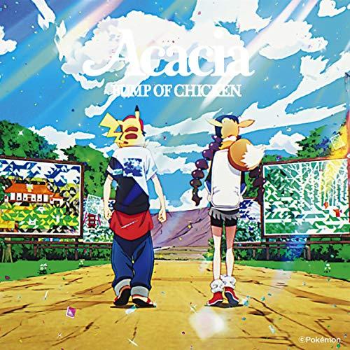 BUMP OF CHICKEN【Gravity】歌詞の意味解説!何を恐れる?今を大事に思う心情を読むの画像