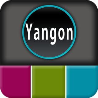 Yangon Offline Map Travel Guide (Kindle Tablet Edition)