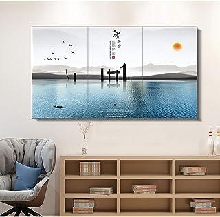 Calentador eléctrico Imagen cálida de Pared Calentador de Panel montado en la Pared Calentador de infrarrojo lejano Mural Decorativo Calefacción Pared HD Calidad de Imagen
