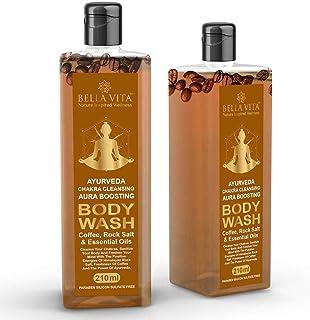 Bella Vita Organic Chakra Cleansing Body Wash Aura Boosting Positivity with Himalayan Rock Salt, Real Coffee Beans & Essential Oils, 210 ml
