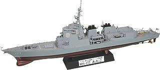 ピットロード 1/350 海上自衛隊 イージス護衛艦 DDG-177 あたご 新着艦標識デカール付 JB18