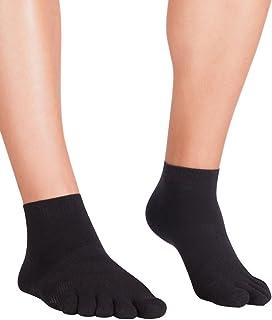 Marathon TS Ultralite | Calcetines Tobilleros de Dedos en Coolmax® y algodón