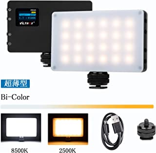 VILTROX 小型LEDビデオライト RB08 超薄型 超軽量 コンパクト 撮影ライト 内蔵3000mAhバッテリー 2500K〜8500K CRI95 + 無段階調光 USB充電 補助ライト ディフューザー付き 自撮り/生放送/実況/宅録/...
