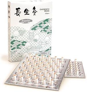 Chosei-KYU-Ibuki Moxa (Box of 100) - 3 Boxes