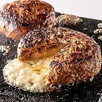 bonbori ( ぼんぼり ) 究極のひき肉で作る 牛100% ハンバーグ [ 200g × 8個入り プレーン チーズ入り ミックス ] 無添加 / 冷凍ギフト/ お取り寄せ / 贈り物 / 敬老の日 (プレーン4個チーズin4個(ソース無し))