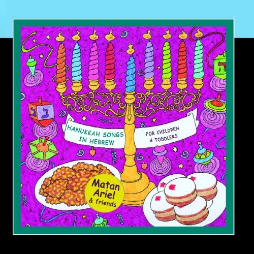 Hanukkah Songs - Songs in Hebrew for Children & Toddlers