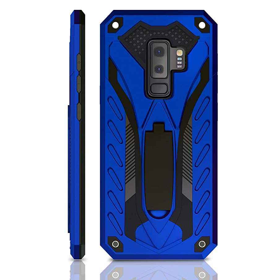 Samsung Galaxy S9 Plus Case |  Military Grade | 12ft. Drop Tested Protective Case | Kickstand | Wireless Charging | Compatible with Galaxy S9 Plus - Blue ooaqk661741