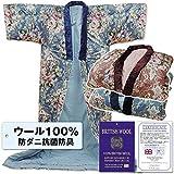 かいまき布団 かいまき メーカー直販 英国羊毛100% 1.2kg入り かいまき布団 日本製 約150×200cm ワイド&ロングサイズ (紺)