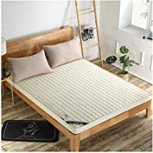 Futon Tatami Mattress,About 6.5cm Thick, Moisture, Permeable, Multifunctional, Foldable,Universal for All Seasons, Soft an...