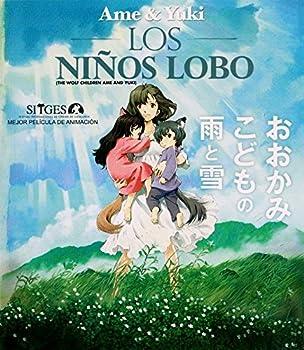 The Wolf children Ame and Yuki - Ame & Yuki  Los Niños Lobo Blu-Ray en Español Latino Region A