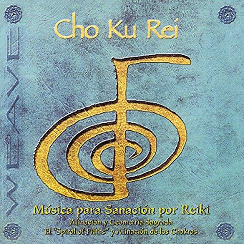 Cho Ku Rei