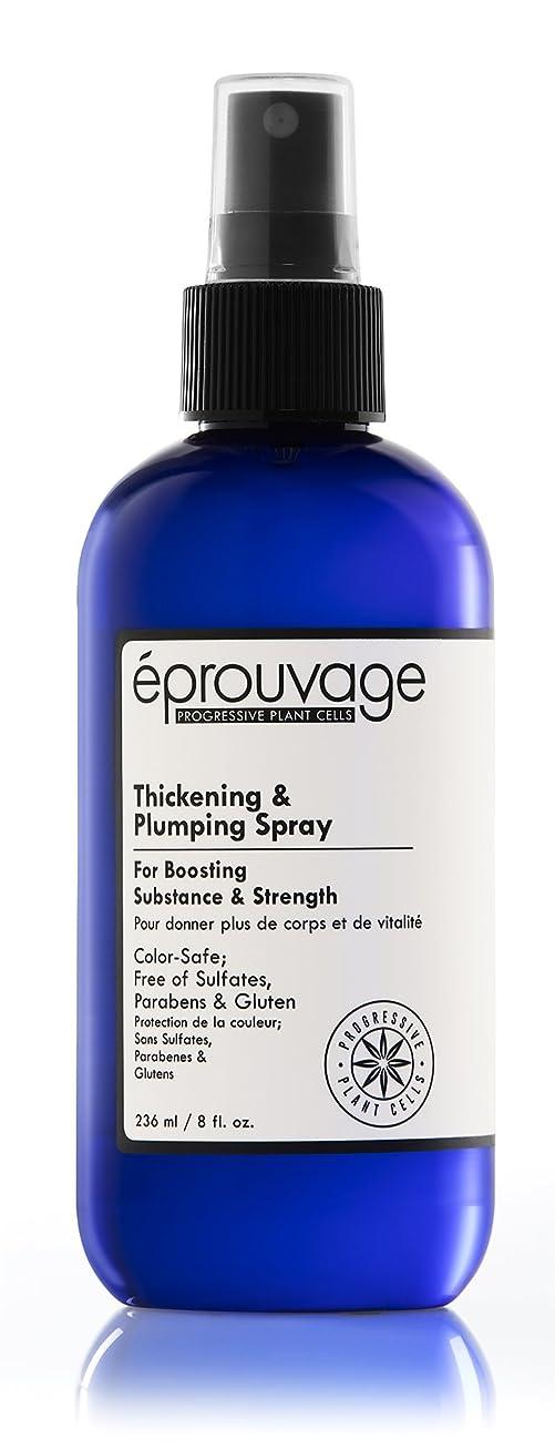eprouvage 物質と強さ8オンスを高めるための増粘剤およびスプレーを膨化、 8オンス