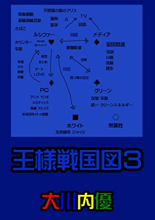 Amazon com: Various - Japanese: Kindle Store